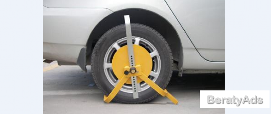 Yellow Stainless Steel Wheel Lock by HIPHEN SOLUTIONS