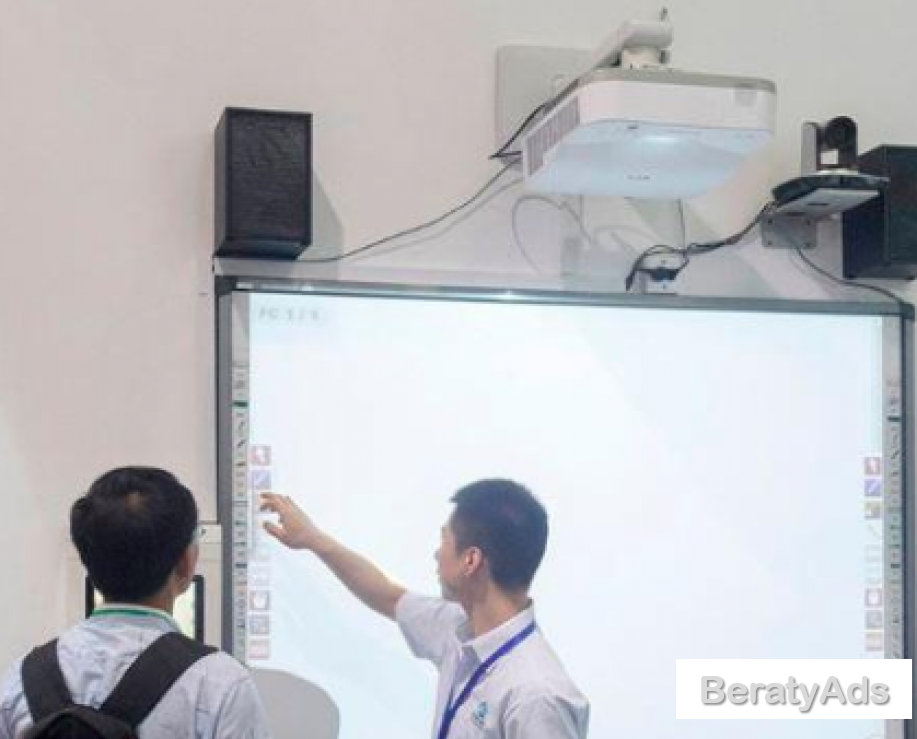 Conference Interactive Whiteboard BY HIPHEN SOLUTIONS LTD
