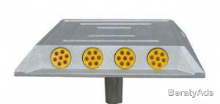 28 Beadings Reflector Complete Aluminum Road Stud BY HIPHEN SOLUTIONS