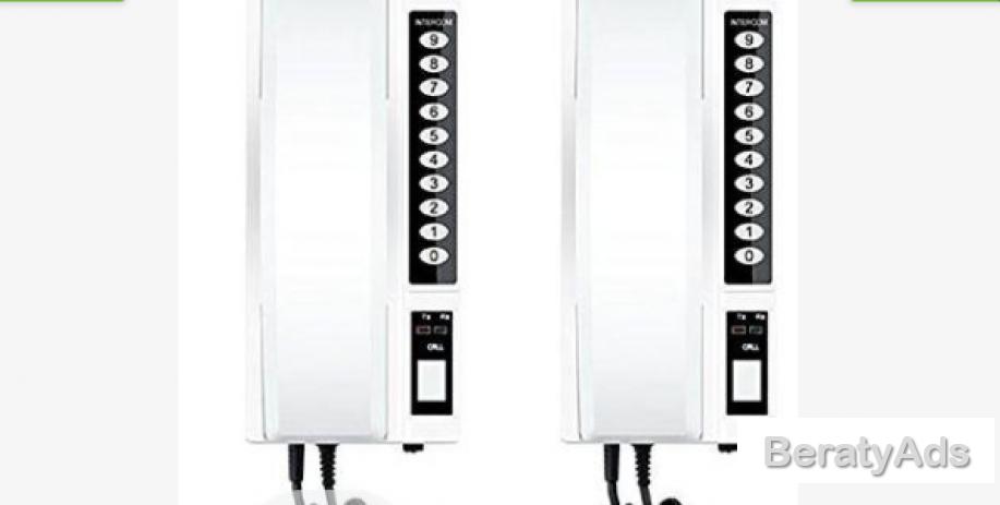 2-way Indoor Wireless Intercom BY HIPHEN SOLUTIONS