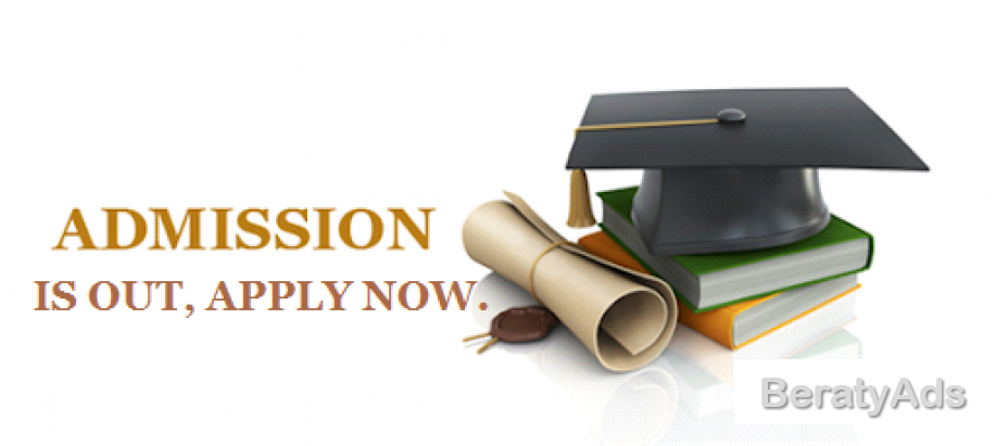 Bowen University, Iwo 2020/2021 (09059158007) ADMISSION FORM{POST UTME FORM,DIRECT ENTRY FORM} IS OU