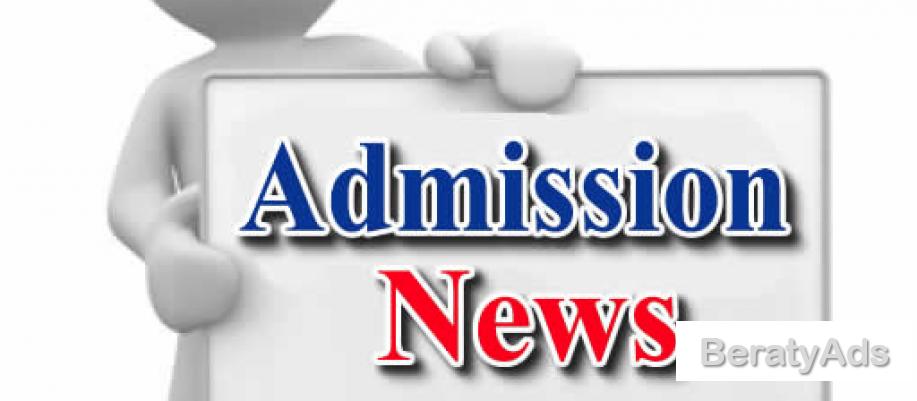 Kola Daisi University Ibadan 2020/2021 (09059158007) ADMISSION FORM{POST UTME FORM,DIRECT ENTRY FORM