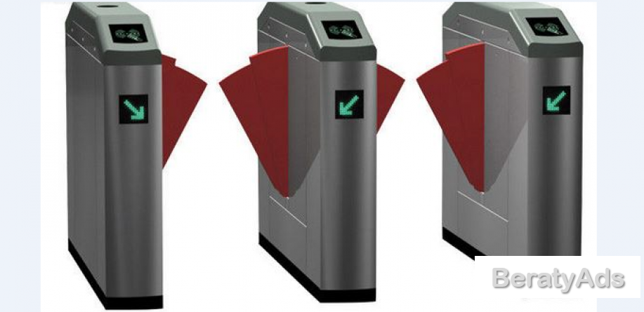 Automatic Turnstile Barrier Gate Control System BY HIPHEN SOLUTIONS