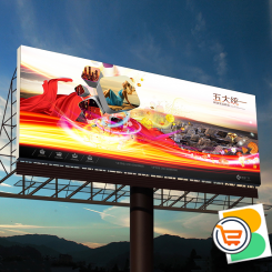 maxv outdoor full color huge big advertising tv led video wall display screen