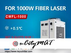 Industrial recirculating chiller for 1KW fiber laser cutting equipment