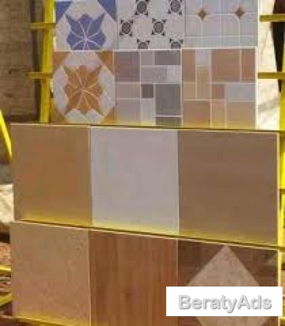Goodwill Tiles Factory Distributors