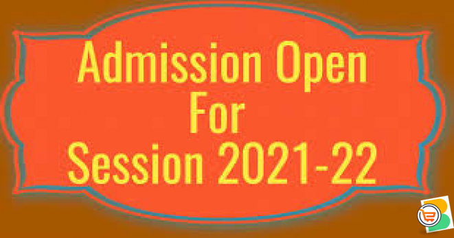 African University of Science & Technology, Abuja 2021/2022 Direct Entry Form