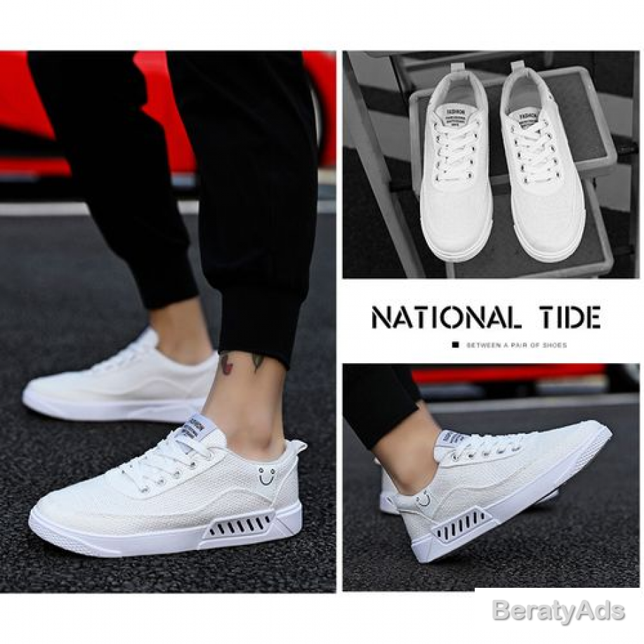Lace-Up Canvas Sneakers - White