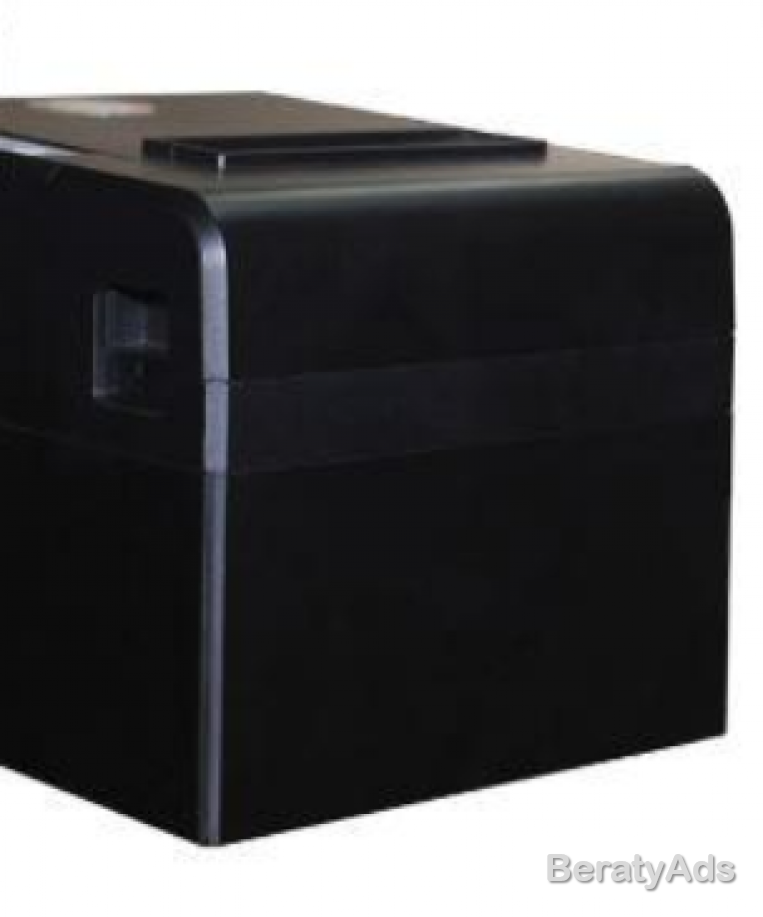 Bill Printer With High Speed BY HIPHEN SOLUTIONS