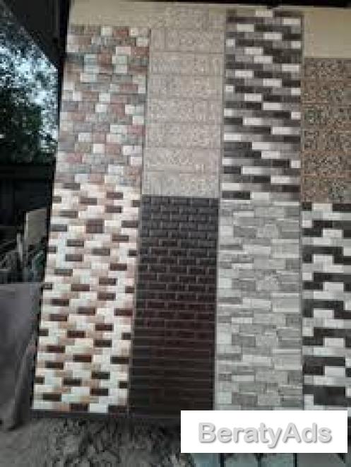 Goodwill Tiles Company Distributors
